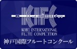 banner-kifc