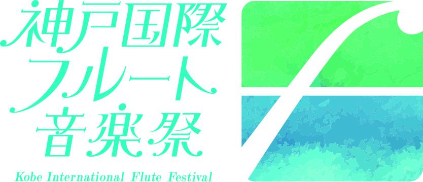 ongakusai2017_logo
