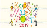 KOBEミュージックポート